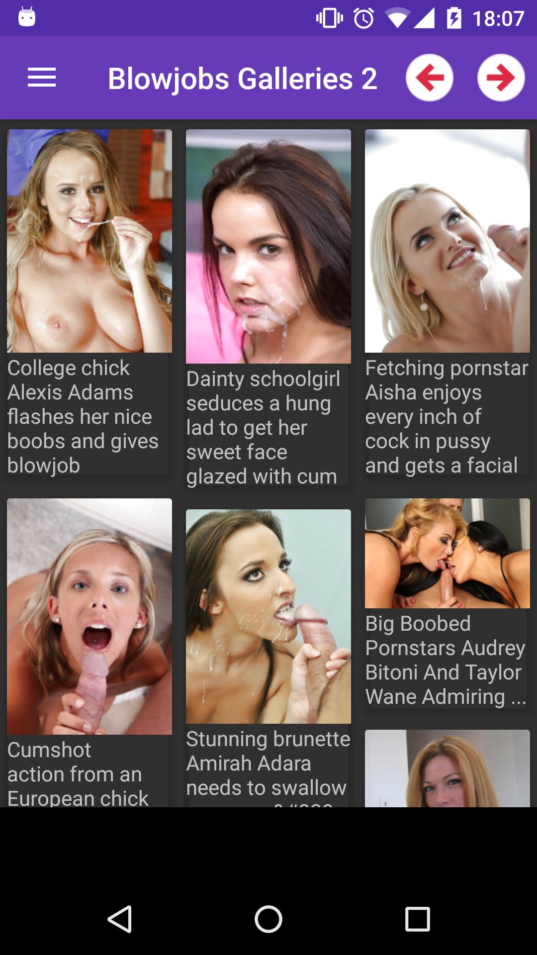 Blowjob App